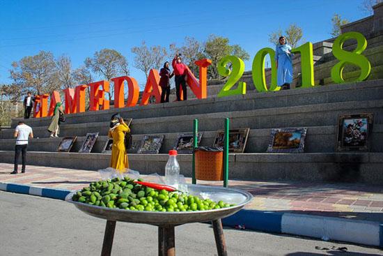 همدان پایتخت گردشگری آسیا2018