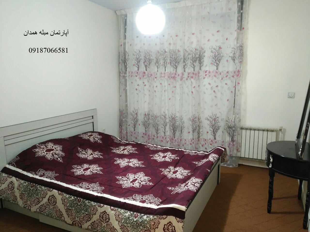 آپارتمان مبله همدان برای اجاره هفتگی و روزانه