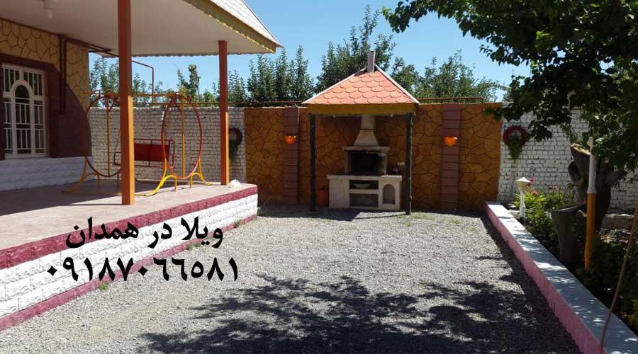 ویلا های اجاره ای در همدان