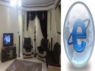 سوئیت اینترنتی همدان