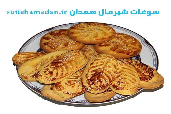سوغات شیرمال همدان